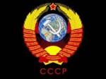 Почему распался СССР? фото