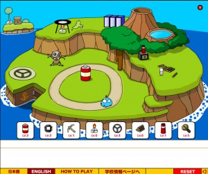 cool-flash-game1-300x251
