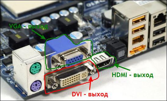 Почему компьютер не видит монитор? фото