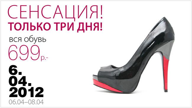 Почему обувь centro такая дешевая? фото
