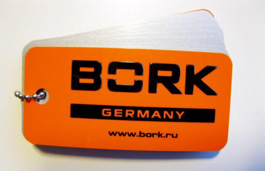 Почему техника bork такая дорогая? фото