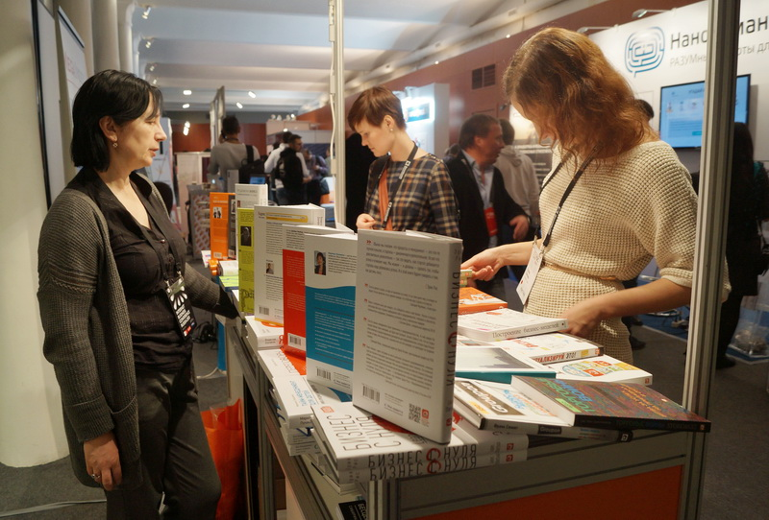 Информация о Publisher и 1С Битрикс - фото