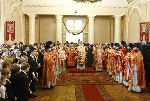 Поздравления с днём Святой мученицы Татианы - фото