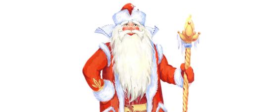 Почему дед мороз в красной шубе? фото