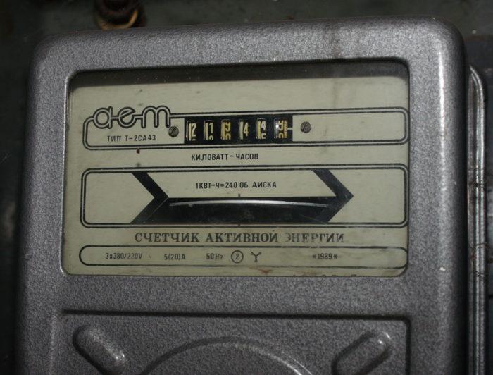Как сделать так чтобы счетчик электронный не мотал 875