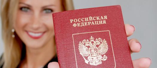 Как получить паспорт в 14 лет? фото