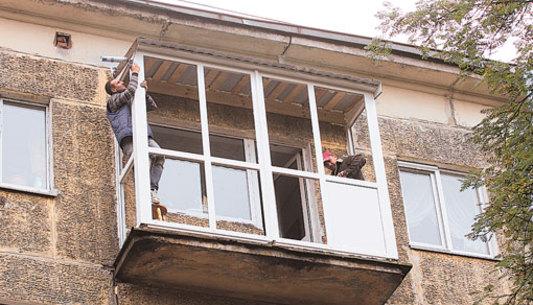 Как остеклить балкон самому? фото