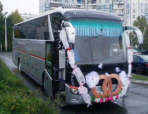Как арендовать автобус на свадьбу? фото