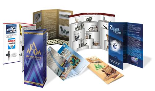 Печать буклетов в типографии СПб - фото