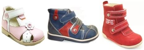 Зимняя обувь для ребенка фото