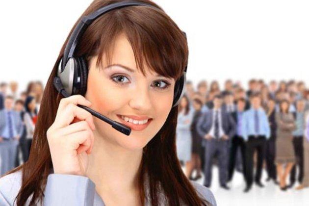 Online консультации