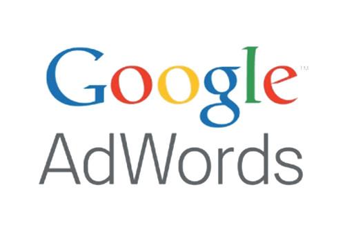 Как пользоваться adwords? фото