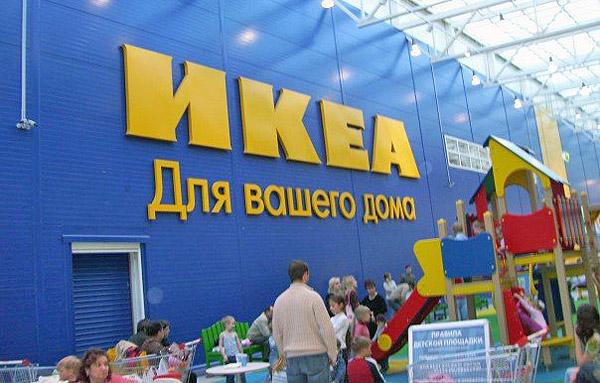 Почему ИКЕА в России дороже? фото