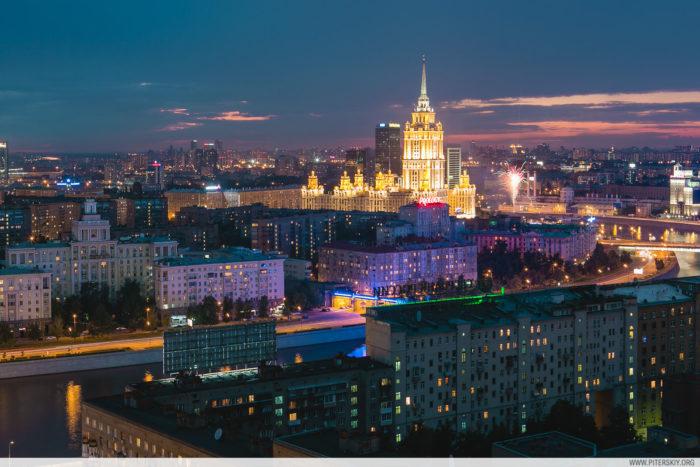 Гостиница в Москве на ночь   Perinna. фото