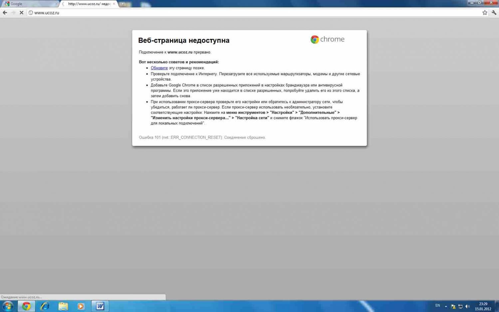 Почему сайты долго открываются? фото