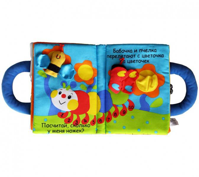 Какие бывают развивающие игрушки для малышей? фото