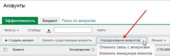 20131007-20131007-32343861-500x166