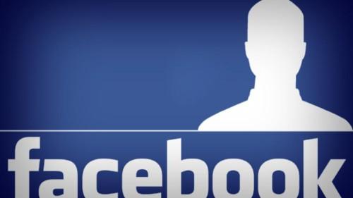 Как Facebook предлагает друзей? фото