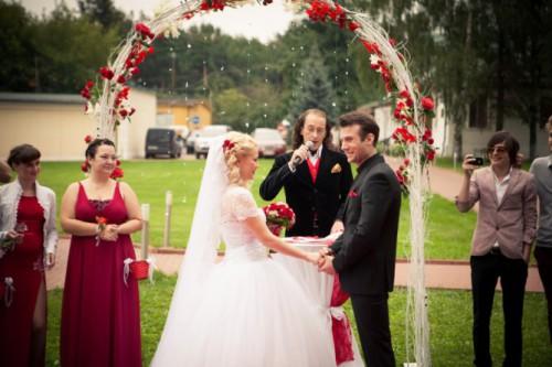 Как сделать выездную регистрацию брака? фото