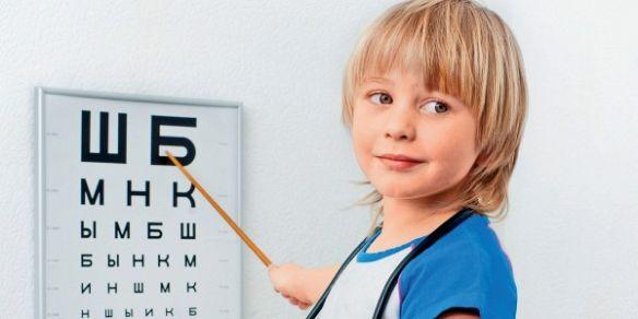 Как вылечить дальнозоркость у ребенка? фото