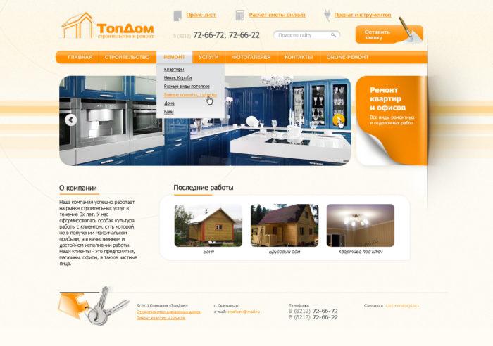 Дистанционное обучение веб дизайна