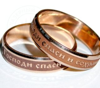 кольца при венчании