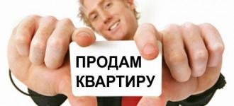 b0eace9bbbf11a381aaa1-330x150 (1)