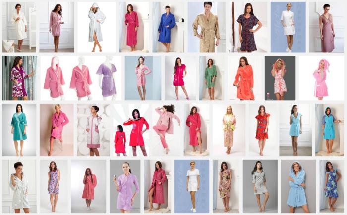 Разнообразные халаты