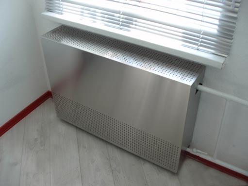 металлический экран радиатора
