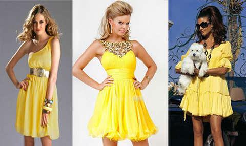 Желтое платье с украшениями