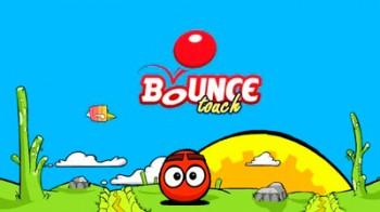 Красный шарик - bounce