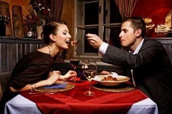 Ужин с любимой