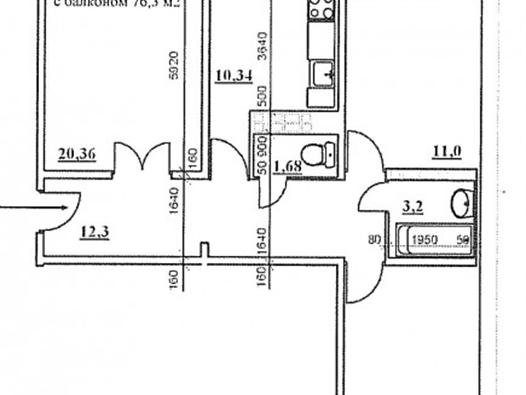 купить квартиру в Ангарске