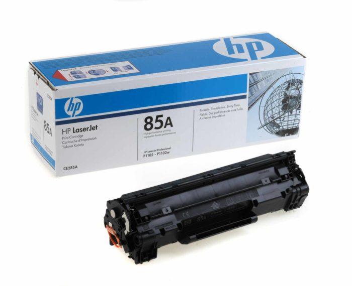 HP 85A