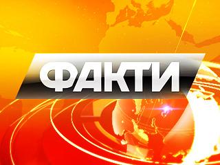 Мировые новости на facty.ictv.ua фото