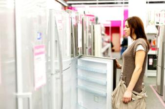 холодильник самый экономичный