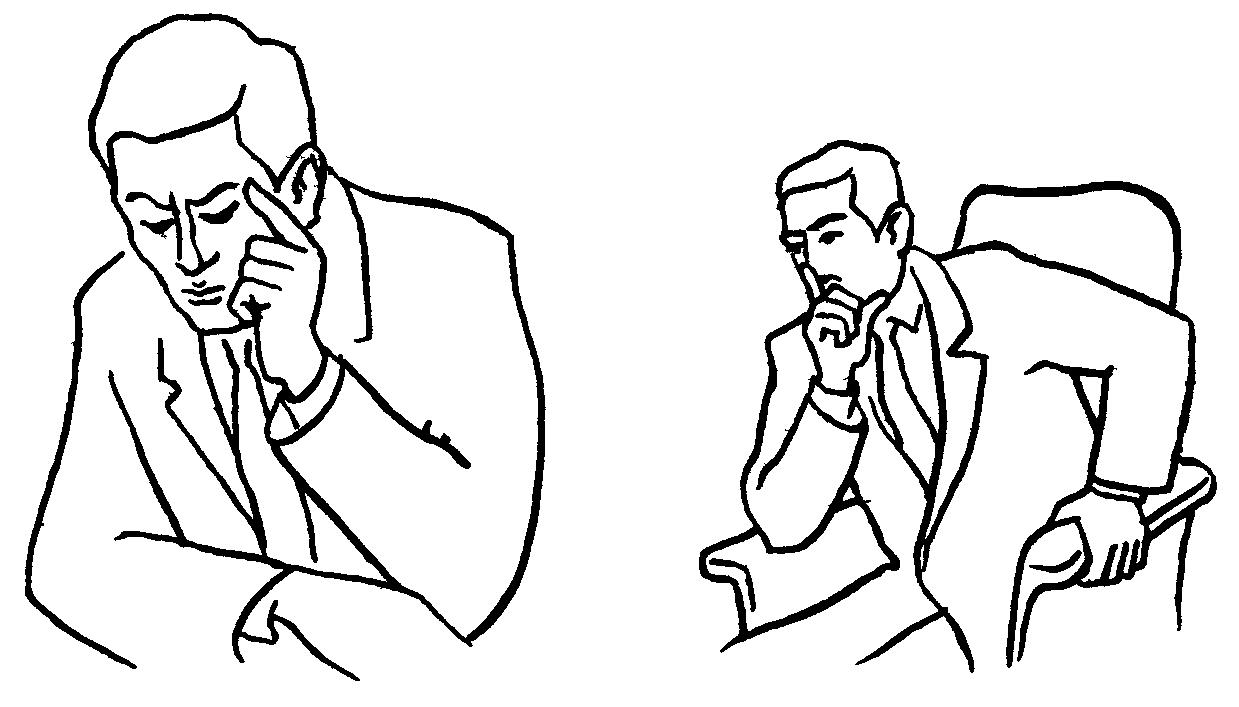Кластеры жестов