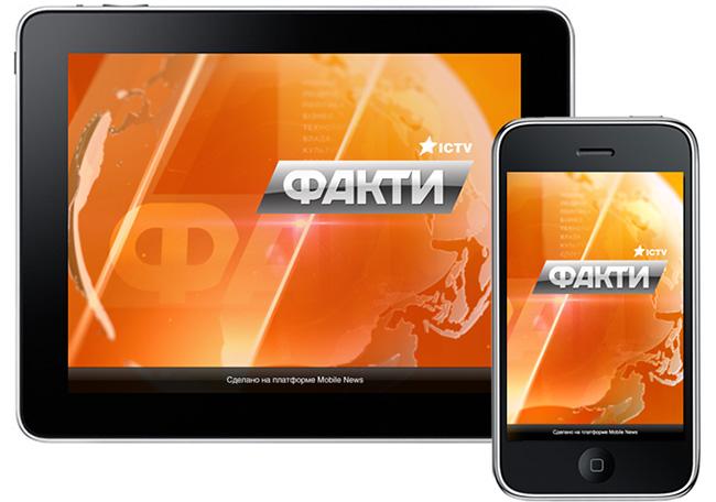 Где узнавать последние новости Украины? - фото