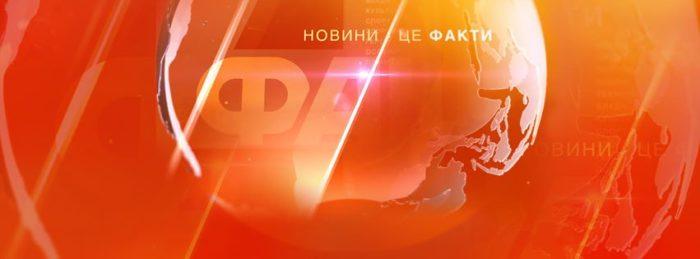Характеристические особенности сайта fakty.ictv.ua фото