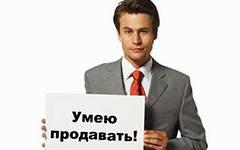 Какие ошибки можно допустить при продаже белорусской одежды? фото