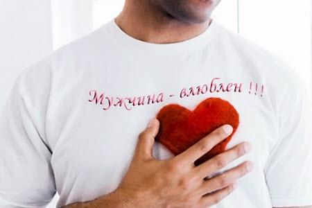 Как вычислить влюбленного человека? фото