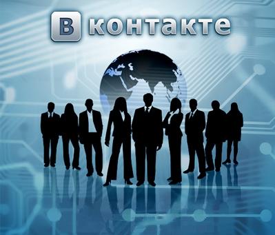 Как накрутить подписчиков Вконтакте?  фото