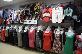 одяг 2