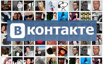 Как отвязать номер Вконтакте? фото