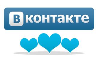 Как накрутить лайки Вконтакте? фото