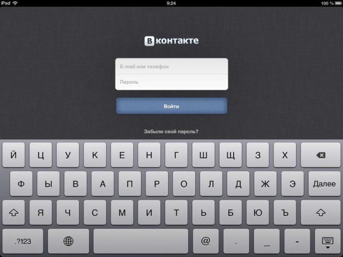 Как узнать чужой пароль Вконтакте? фото