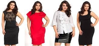 Как открыть магазин женской одежды больших размеров? фото