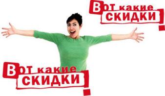 sajty_skidok