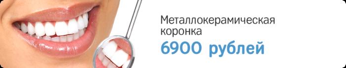 Стоматология в Кожухово: здоровая улыбка для вас и вашей семьи! фото