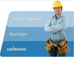 Как вызвать сантехника в Москве? фото